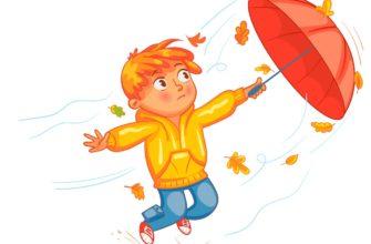 Мальчик с зонтиком